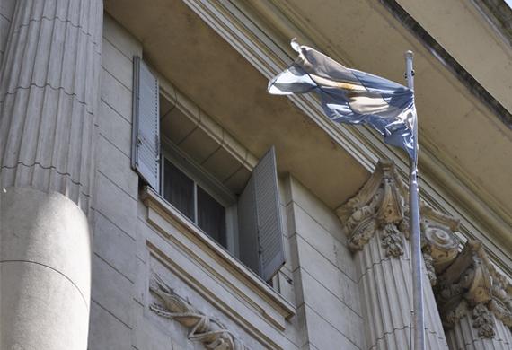 Provincia extiende el plazo hasta las doce del mediodía para que los bonistas con vencimiento 2021 otorguen consentimiento a d